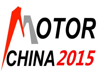 moore8活动海报-2015第十五届中国国际电机博览会暨发展论坛
