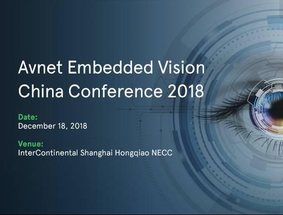 moore8活动海报-安富利嵌入式视觉中国区研讨会 2018