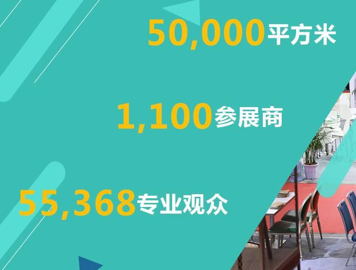 moore8活动海报-2019中国(北京)国际智慧酒店及智能家居展览会
