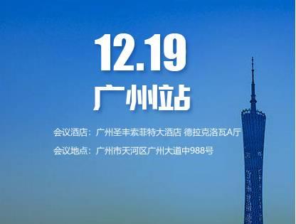 moore8活动海报-Vicor电源技术研讨会——广州