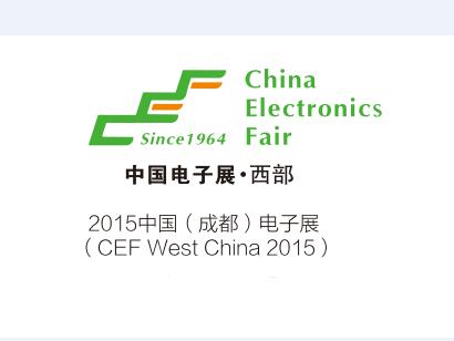 moore8活动海报-2015年中国(成都)电子展