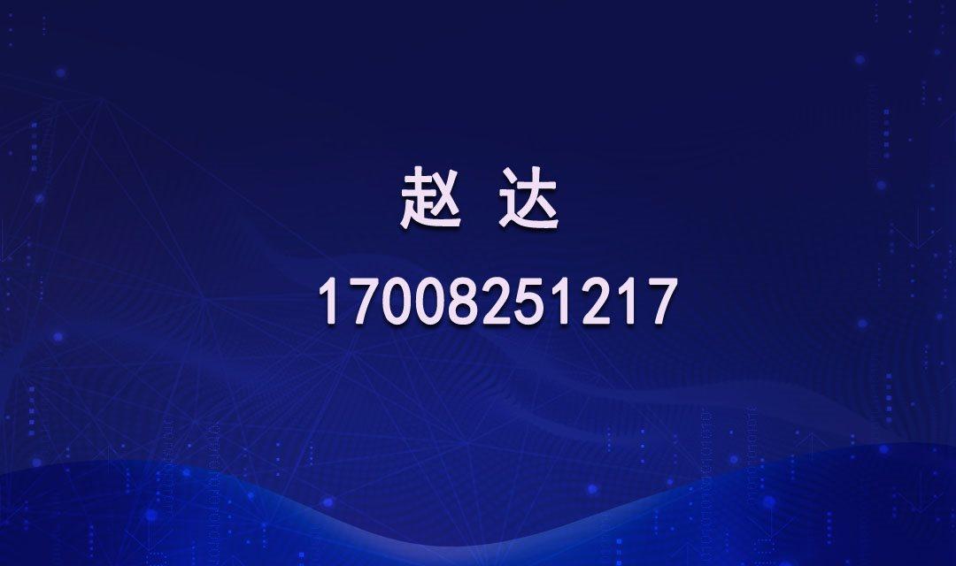 30973280554236190.jpg