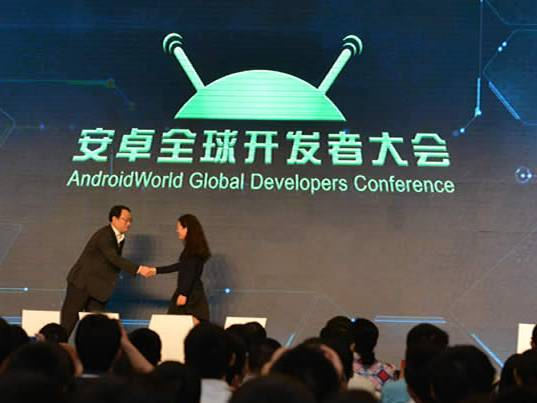 moore8活动海报-安卓全球开发者大会(Andriod World Developer's Conference)暨全球互联网领袖峰会