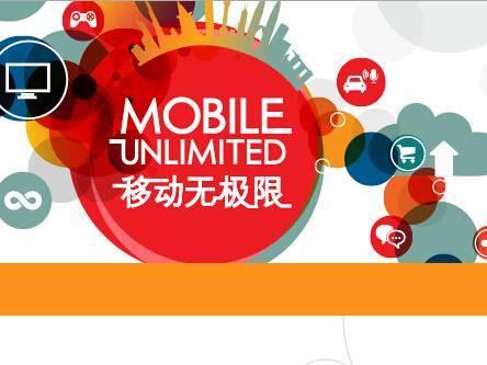 moore8活动海报-2015世界移动大会(上海)