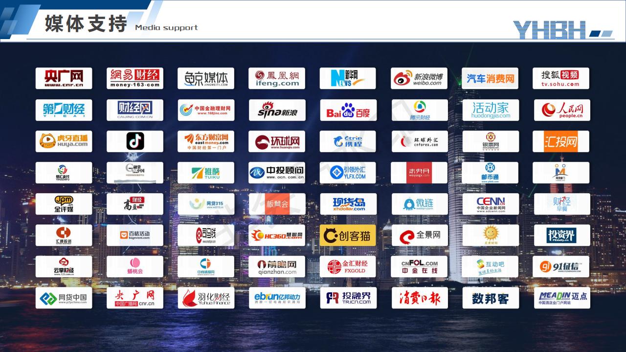 2019中国金融科技国际峰会修改版_03.png