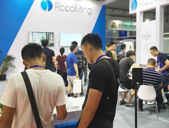 moore8活动海报-2020第八届上海国际人工智能展览会