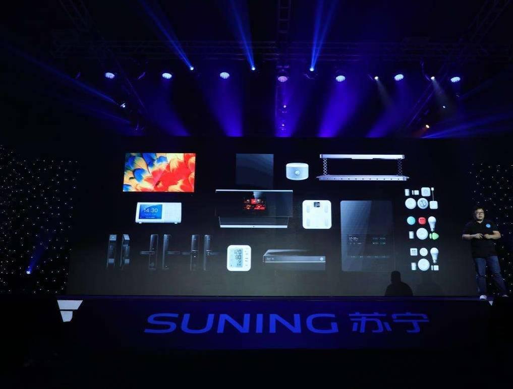 2020北京智能家居博览会