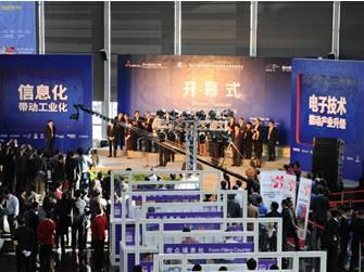 moore8活动海报-第十二届中国国际半导体博览会暨高峰论坛 (IC China)