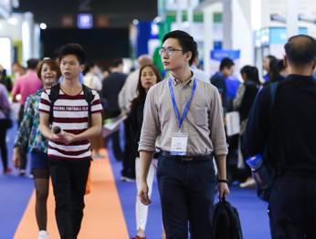 moore8活动海报-2020上海国际塑料橡胶及包装印刷展览会