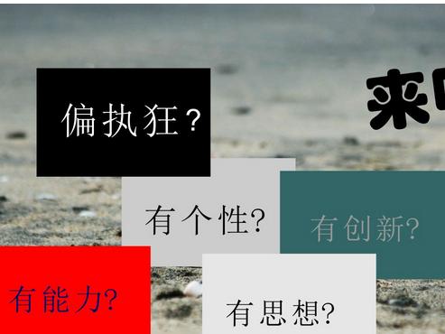 moore8活动海报-上海IT互联网计算机网游电子商务电子电气半导体通信通讯招聘会
