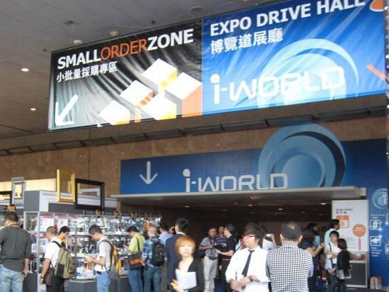 moore8活动海报-国际电子组件及生产技术展