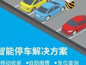 moore8活动海报-2020北京国际智慧停车展览会