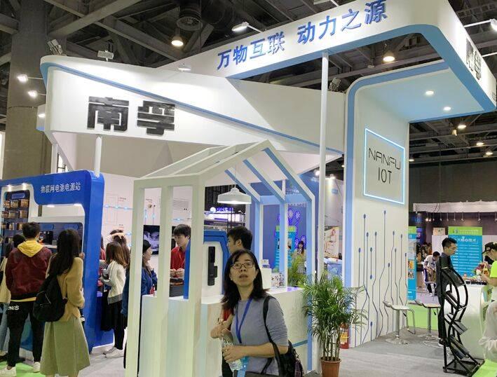 2020第七届广州国际锁具安防产品展览会