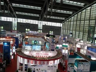 moore8活动海报-中国国际电子信息科技创新展览会北京电子展消费电子展