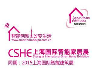 moore8活动海报-CSHE 2015上海国际智能家居展