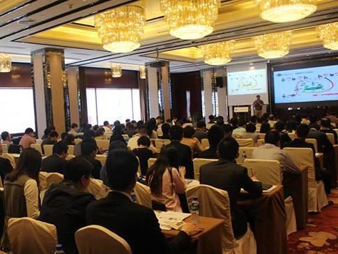 moore8活动海报-上海中国互联网金融创新峰会2015