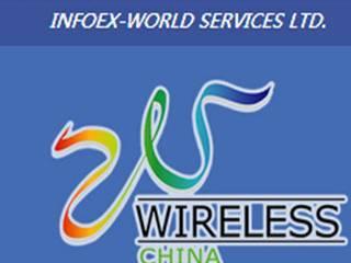 moore8活动海报-2015中国无线技术与应用大会