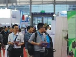 moore8活动海报-第五届深圳国际嵌入式系统展