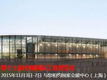 moore8活动海报-第十七届中国国际工业博览会
