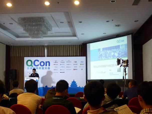 moore8活动海报-上海2015QCon全球软件开发大会